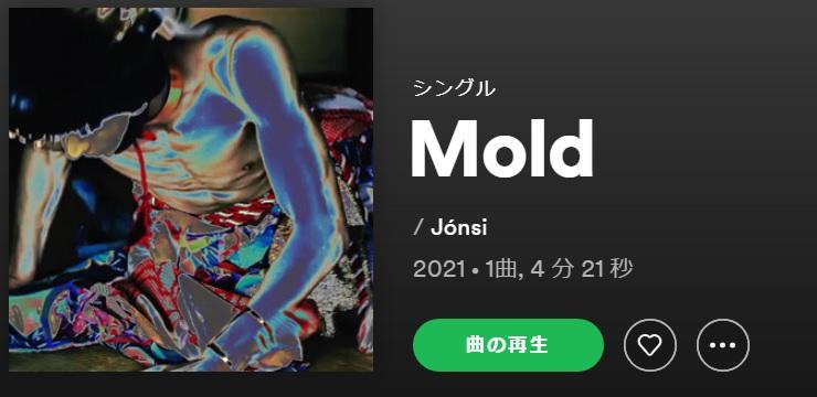 Jónsi Mold single