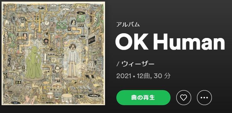WEEZER OK Human