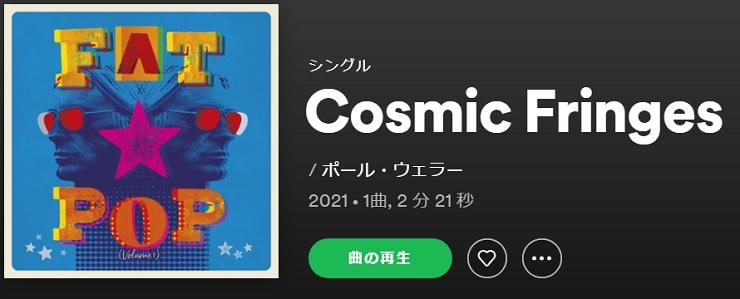 PAUL WELLER Cosmic Fringes single