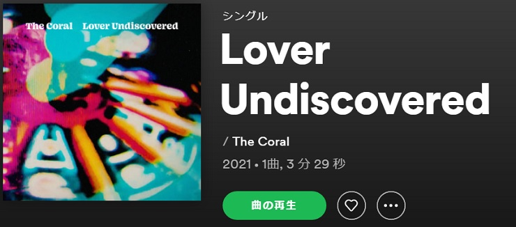 THE CORAL Lover Undiscovered single
