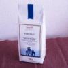【おすすめの紅茶】ロンネフェルト「アイリッシュモルト」