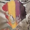 【おすすめの洋楽レコード】Dylan(1973)/ BOB DYLAN