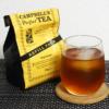 【おすすめの紅茶】キャンベルズ・パーフェクト・ティーで水出しアイスティー