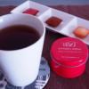 【おすすめの紅茶】ベッジュマンアンドバートン「アールグレイフィネスト」
