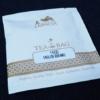 【おすすめの紅茶】今月のルピシアだより