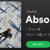 【おすすめの洋楽】Absolution(2003)/ MUSE