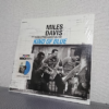 【レコード】Kind of Blue(1959)/ MILES DAVIS