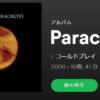 【CD】Parachutes(2000)/ COLDPLAY