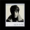 ジェイク・バグが新曲をリリース|Kiss Like The Sun